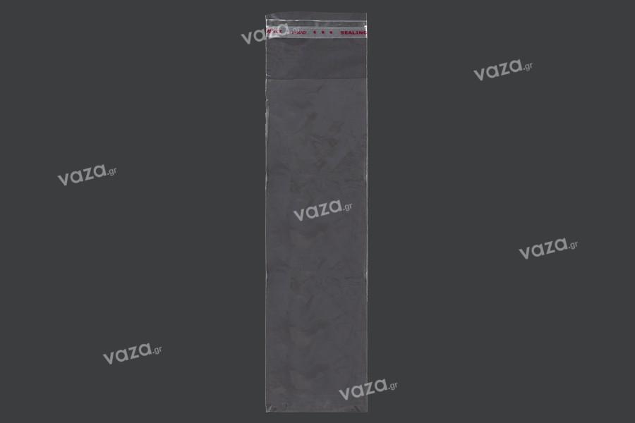Σακουλάκια διαφανή με αυτοκόλλητο κλείσιμο 50x200 mm - 1000 τμχ