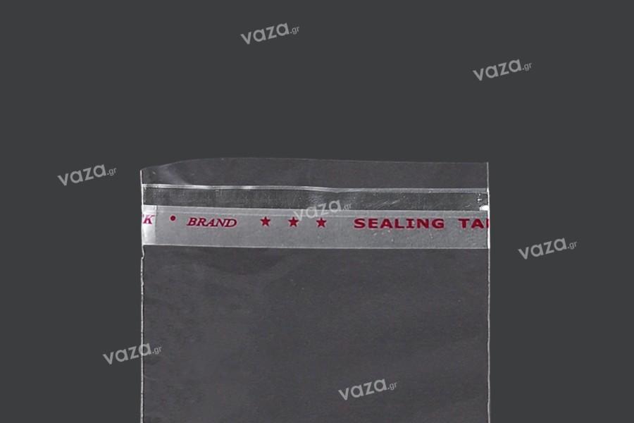 Σακουλάκια διαφανή με αυτοκόλλητο κλείσιμο 50x250 mm - 1000 τμχ