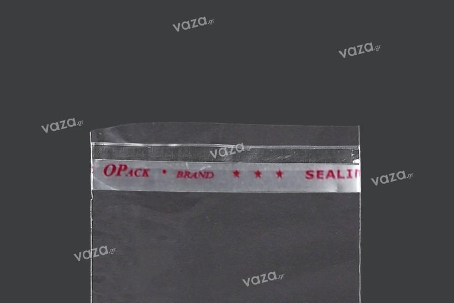 Σακουλάκια διαφανή με αυτοκόλλητο κλείσιμο 50x300 mm - 1000 τμχ