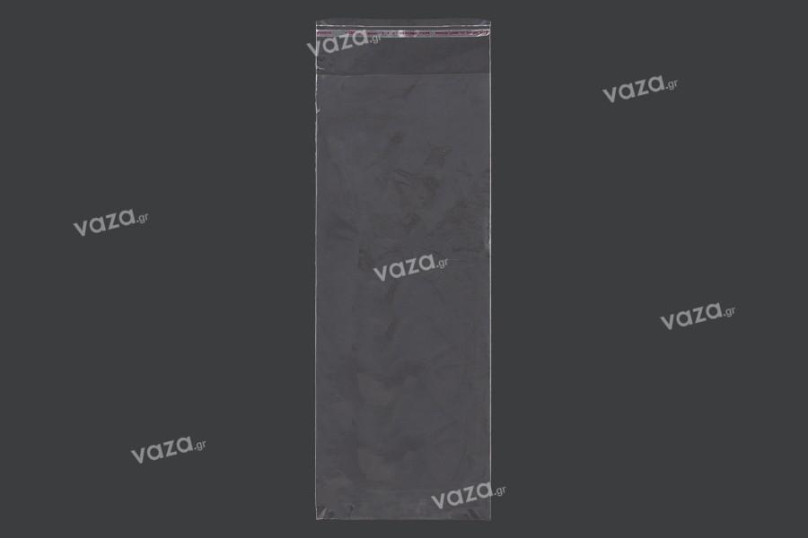Σακουλάκια διαφανή με αυτοκόλλητο κλείσιμο 130x370 mm - 1000 τμχ