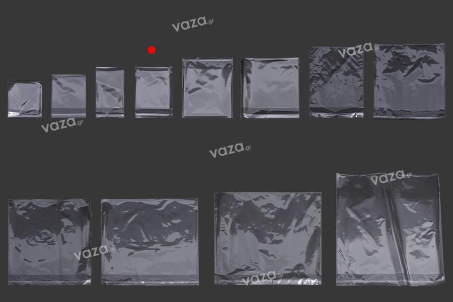 Σακουλάκια διαφανή με αυτοκόλλητο κλείσιμο 120x200 mm - 1000 τμχ