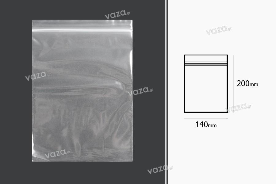 Σακουλάκια με κλείσιμο zip 140x200 mm διαφανή πλαστικά - 100 τμχ