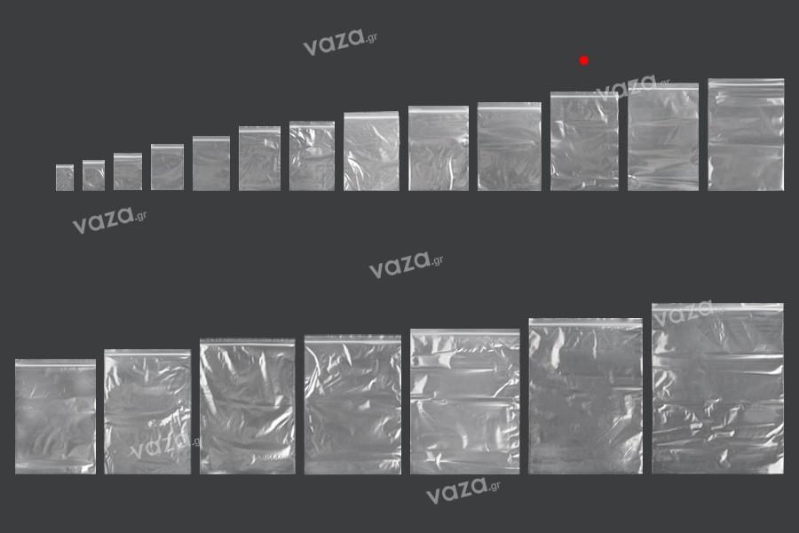 Σακουλάκια με κλείσιμο zip 150x220 mm διαφανή πλαστικά - 100 τμχ