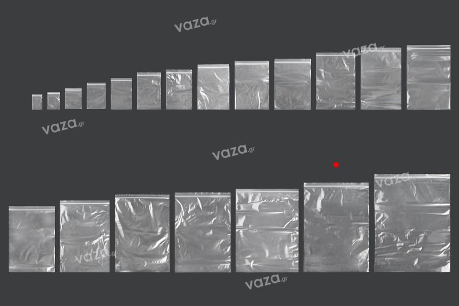 Σακουλάκια με κλείσιμο zip 300x400 mm διαφανή πλαστικά - 100 τμχ