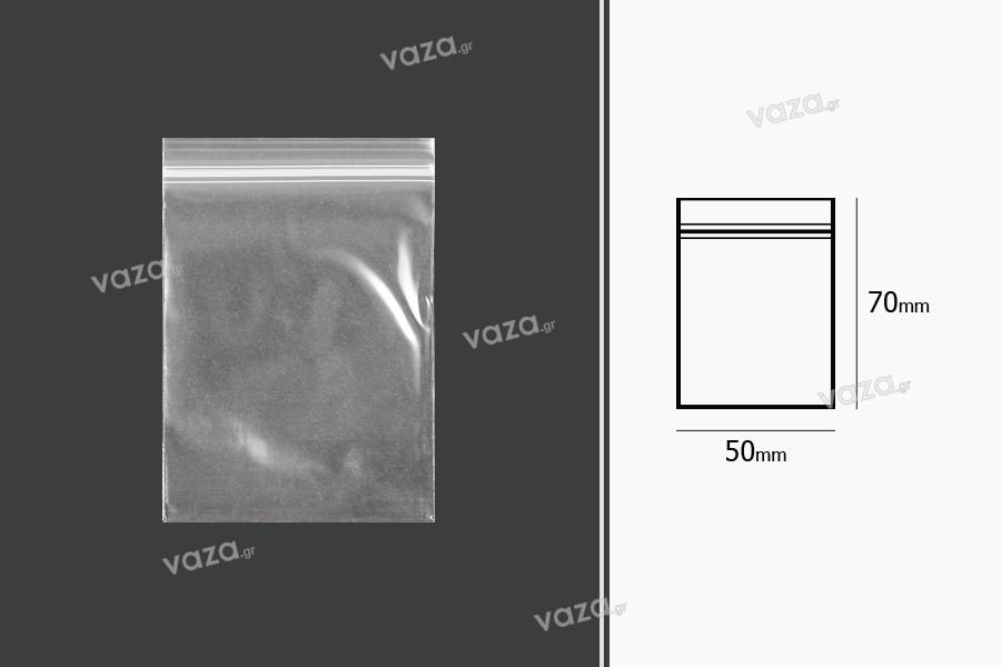 Σακουλάκια με κλείσιμο zip 50x70 mm διαφανή πλαστικά - 500 τμχ