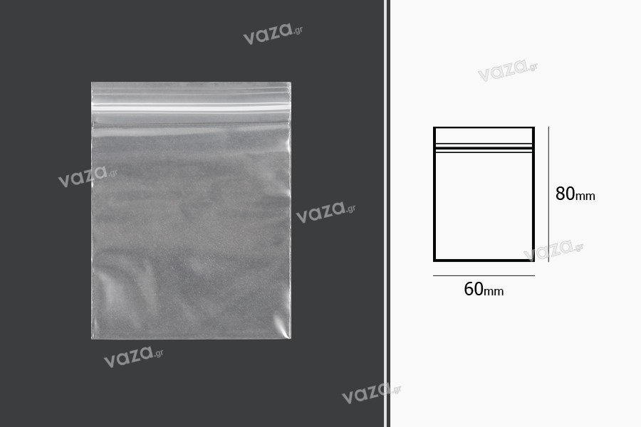 Σακουλάκια με κλείσιμο zip 60x80 mm διαφανή πλαστικά - 500 τμχ