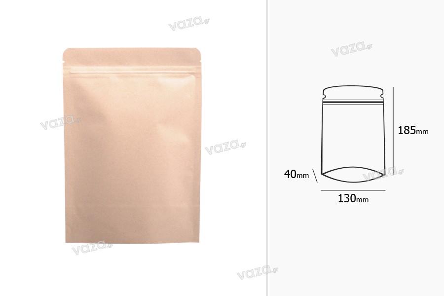 """Σακουλάκια κραφτ τύπου Doy Pack, με κλείσιμο """"zip"""", εσωτερική επένδυση αλουμινίου και δυνατότητα σφράγισης με θερμοκόλληση 130x40x185 mm - 50 τμχ"""