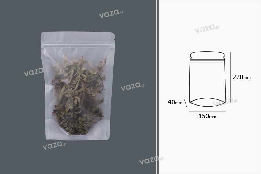 """Σακουλάκια τύπου Doy Pack διάφανα με κλείσιμο """"zip"""" και δυνατότητα σφράγισης με θερμοκόλληση 150x40x220 mm - 50 τμχ"""