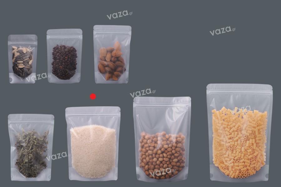 """Σακουλάκια τύπου Doy Pack διάφανα με κλείσιμο """"zip"""" και δυνατότητα σφράγισης με θερμοκόλληση 170x40x230 mm - 50 τμχ"""