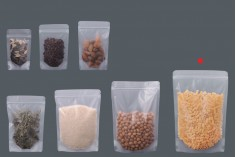 """Σακουλάκια τύπου Doy Pack διάφανα με κλείσιμο """"zip"""" και δυνατότητα σφράγισης με θερμοκόλληση 200x50x300 mm - 50 τμχ"""