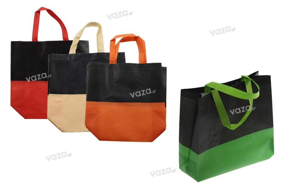 Τσάντες οικολογικές, non woven ανακυκλώσιμες με ΜΑΤ πλαστικοποίηση και χειρολαβή 270x110x320 mm - 50 τμχ