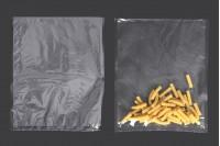 Σακούλες vacuum (κενού αέρος) 250x300 mm για συντήρηση - συσκευασία τροφίμων και άλλων προϊόντων - 100 τμχ