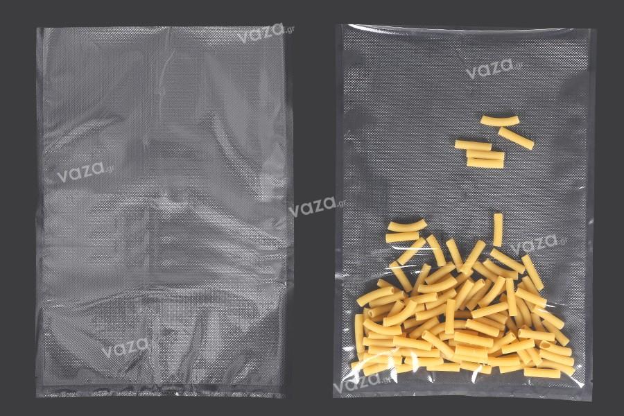 Σακούλες vacuum (κενού αέρος) 280x395 mm για συντήρηση - συσκευασία τροφίμων και άλλων προϊόντων - 100 τμχ