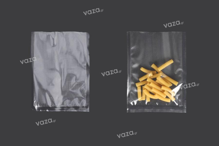 Σακούλες vacuum (κενού αέρος) 150x200 mm για συντήρηση - συσκευασία τροφίμων και άλλων προϊόντων - 100 τμχ