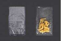 Σακούλες vacuum (κενού αέρος) 150x250 mm για συντήρηση - συσκευασία τροφίμων και άλλων προϊόντων - 100 τμχ