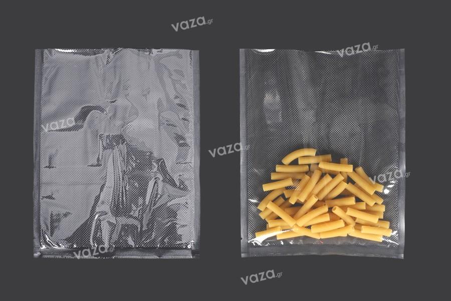 Σακούλες vacuum (κενού αέρος) 200x250 mm για συντήρηση - συσκευασία τροφίμων και άλλων προϊόντων - 100 τμχ
