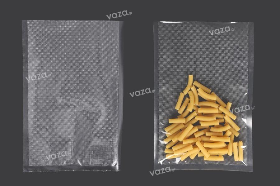 Σακούλες vacuum (κενού αέρος) 200x300 mm για συντήρηση - συσκευασία τροφίμων και άλλων προϊόντων - 100 τμχ