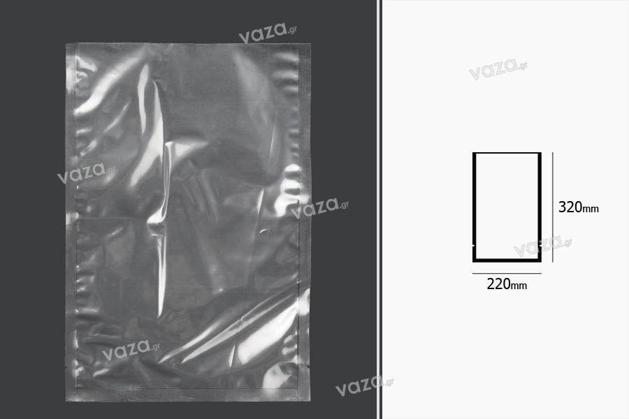Σακούλες vacuum (κενού αέρος) για συντήρηση - συσκευασία τροφίμων και άλλων προϊόντων 220x320 mm - 100 τμχ