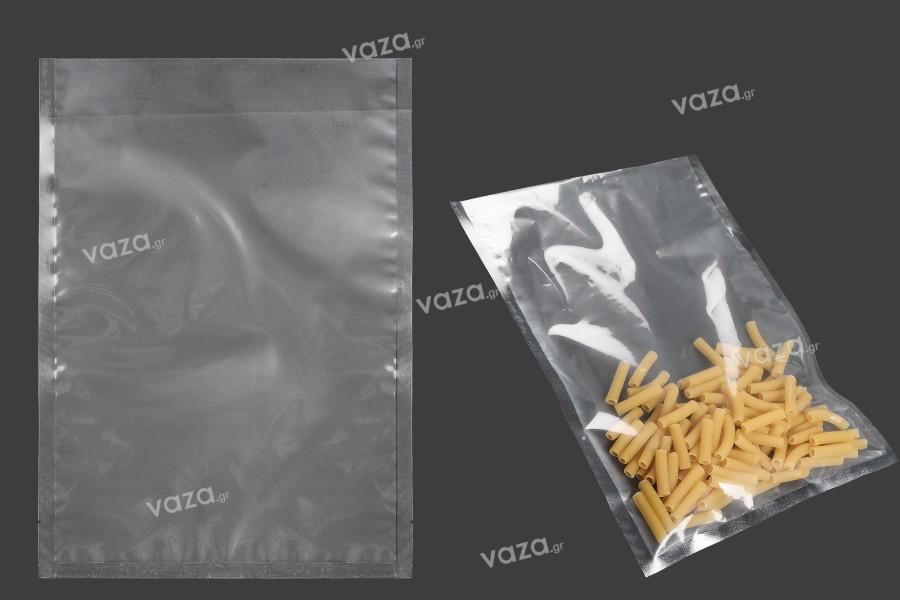 Σακούλες vacuum (κενού αέρος) για συντήρηση - συσκευασία τροφίμων και άλλων προϊόντων 250x350 mm - 100 τμχ
