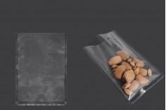 Σακούλες vacuum (κενού αέρος) για συντήρηση - συσκευασία τροφίμων και άλλων προϊόντων 120x170 mm - 100 τμχ