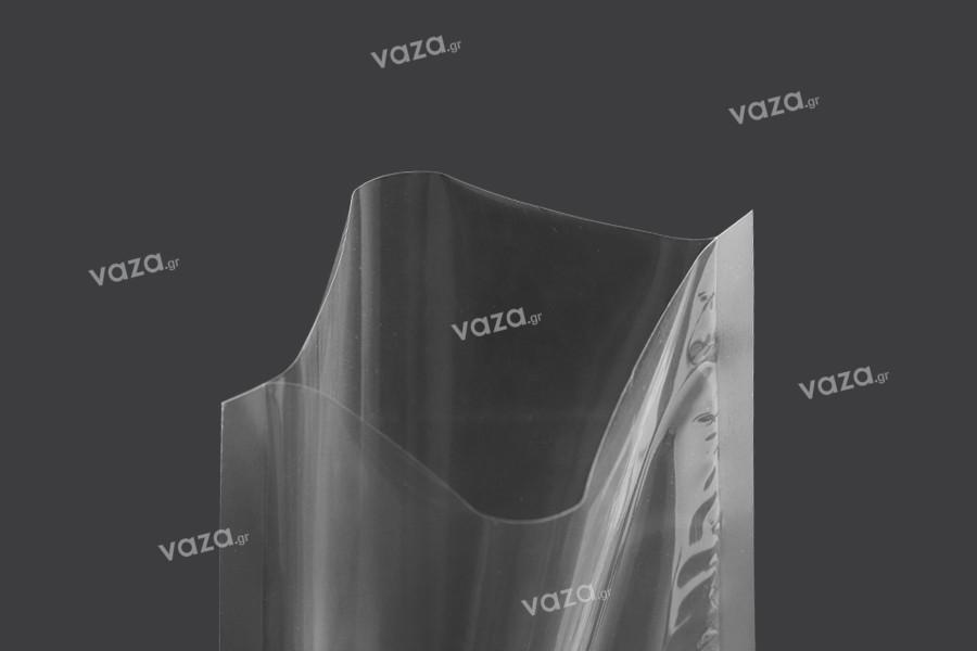 Σακούλες vacuum (κενού αέρος) για συντήρηση - συσκευασία τροφίμων και άλλων προϊόντων 130x180 mm - 100 τμχ