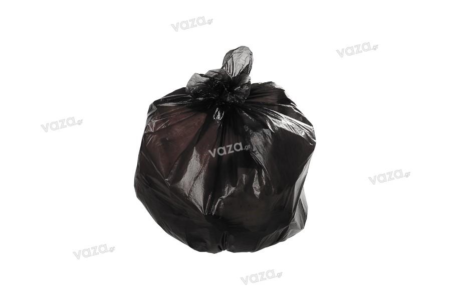 Σακούλες πλαστικές μιας χρήσης 60x80 cm χωρίς κορδόνι - ρολό 15 τμχ