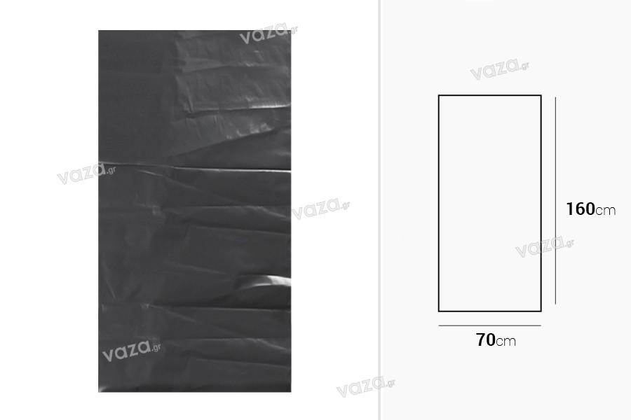 Σακούλες απορριμμάτων πλαστικές 70x160 cm υψηλής αντοχής σε μαύρο χρώμα - 10 τμχ