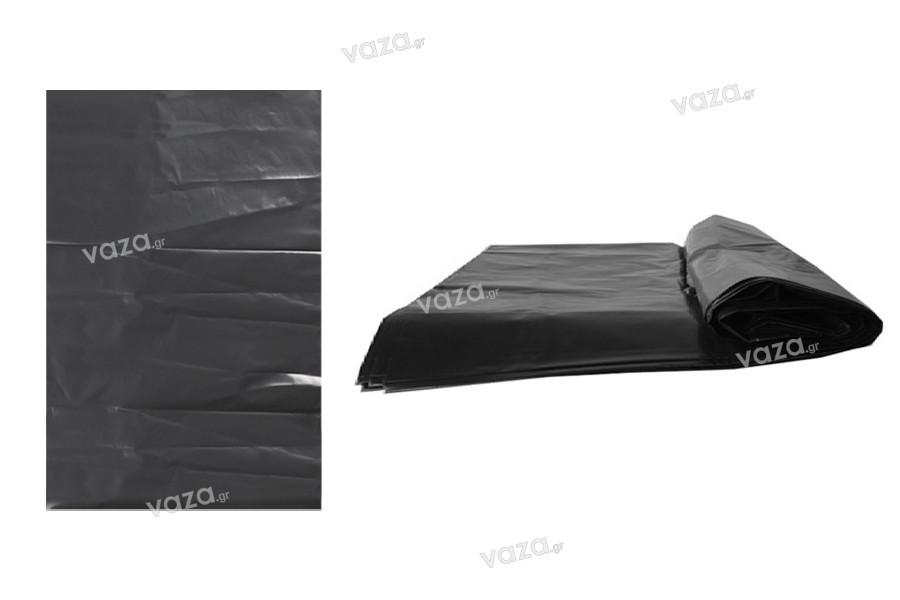 Σακούλες απορριμμάτων πλαστικές 63x100 cm υψηλής αντοχής σε μαύρο χρώμα - 10 τμχ