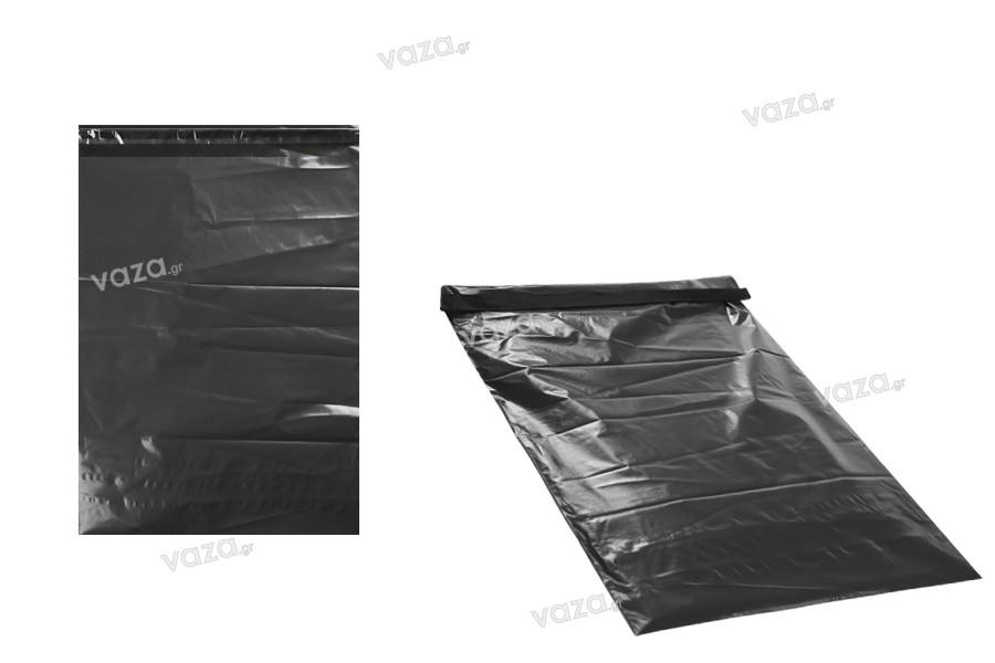 Σακουλάκια μεταφορών courier αδιάβροχα 320x490 mm μαύρα με αυτοκόλλητο κλείσιμο  - 100 τμχ