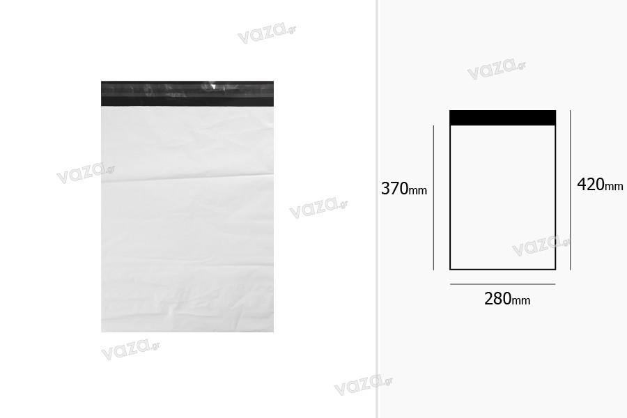 Σακουλάκια μεταφορών courier αδιάβροχα 280x420 mm λευκά με αυτοκόλλητο κλείσιμο  - 100 τμχ