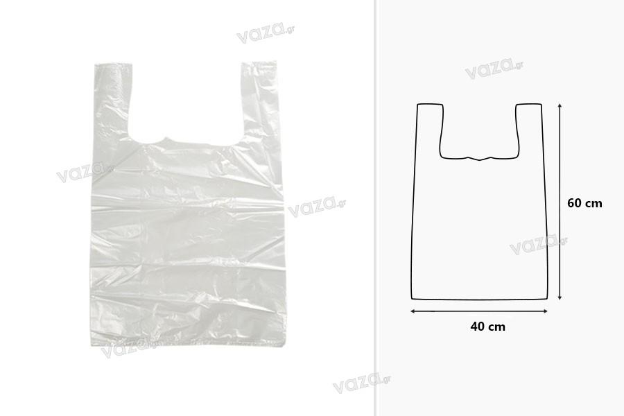 Σακούλα πλαστική 40x60 cm διάφανη - 100 τμχ