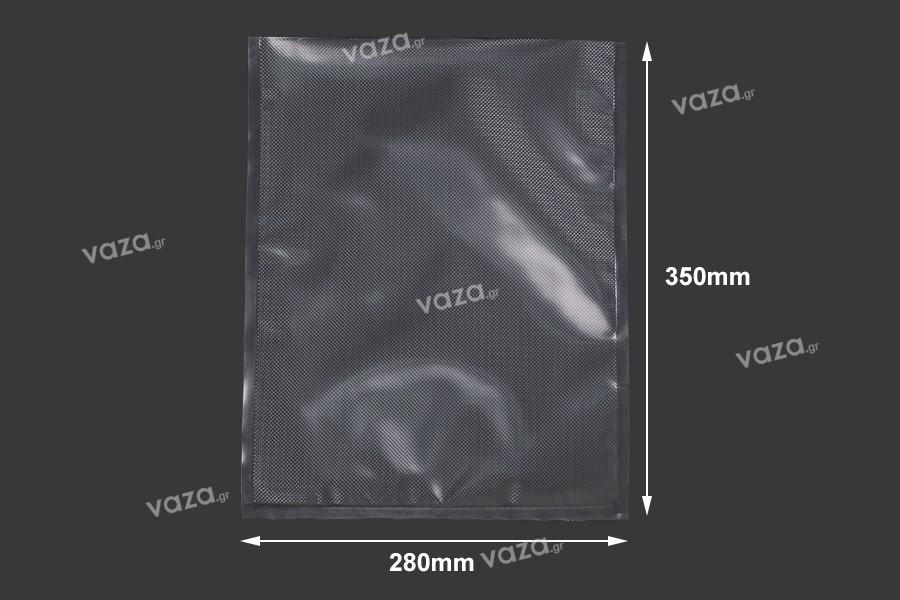Σακούλες vacuum (κενού αέρος) για συντήρηση - συσκευασία τροφίμων και άλλων προϊόντων 280x350 mm - 100 τμχ