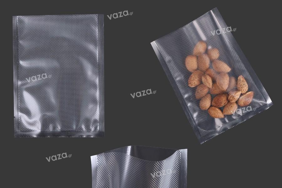 Σακούλες vacuum (κενού αέρος) για συντήρηση - συσκευασία τροφίμων και άλλων προϊόντων 150x200 mm - 100 τμχ