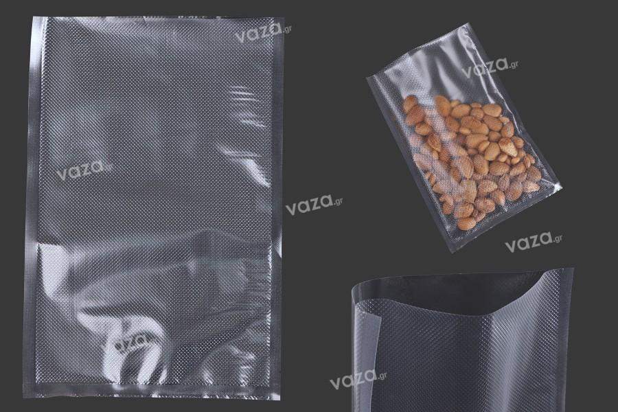 Σακούλες vacuum (κενού αέρος) για συντήρηση - συσκευασία τροφίμων και άλλων προϊόντων 200x300 mm - 100 τμχ