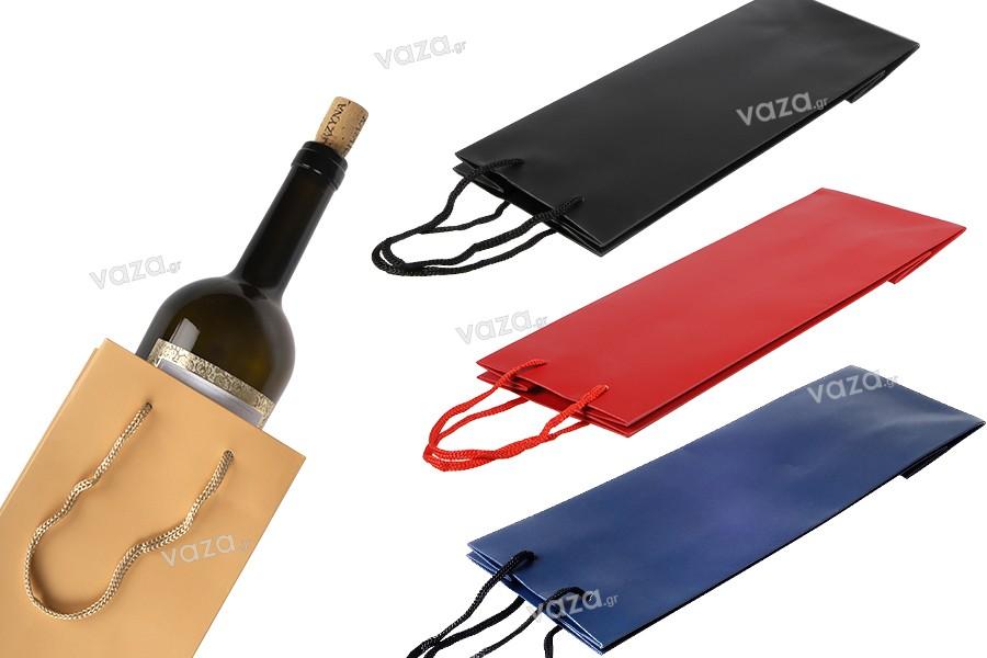 Σακούλες χάρτινες για μπουκάλια κρασιού 120x85x360 mm - 12 τμχ