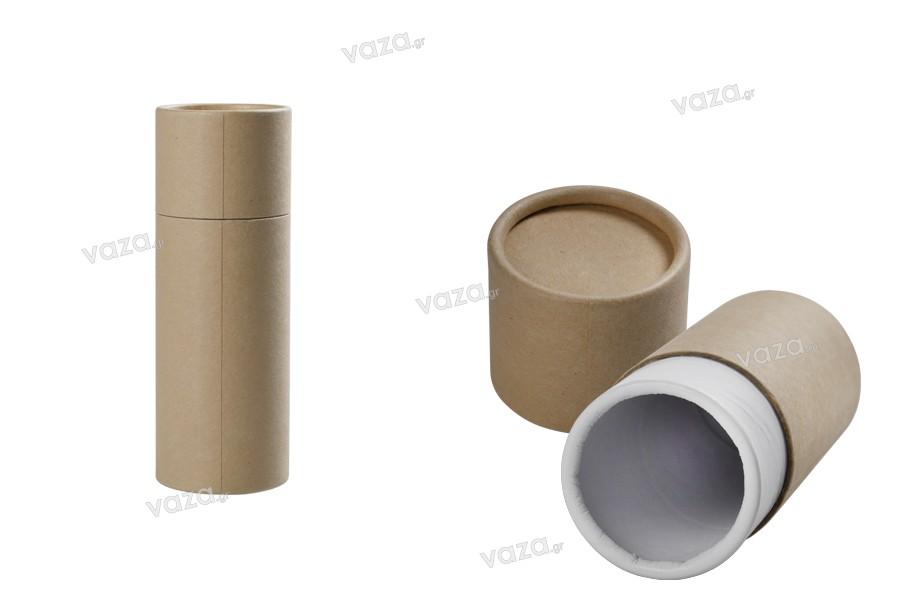 Κουτάκι καφέ κραφτ (εσωτερικά λευκό) κυλινδρικό 59,6x165 mm για μπουκαλάκια - 12 τμχ