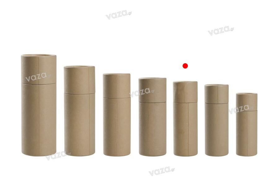 Κουτάκι καφέ κραφτ (εσωτερικά λευκό) κυλινδρικό 42x125 mm για μπουκαλάκια - 12 τμχ