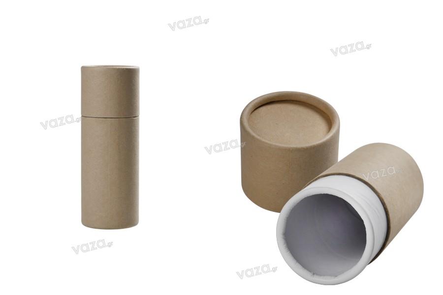 Κουτάκι καφέ κραφτ (εσωτερικά λευκό) κυλινδρικό 46x125 mm για μπουκαλάκια - 12 τμχ