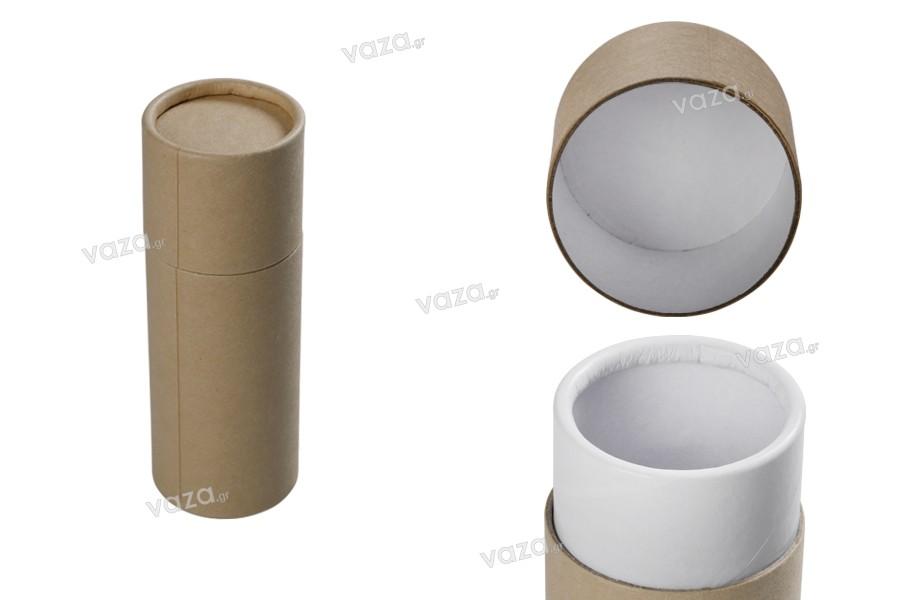 Κουτάκι καφέ κραφτ (εσωτερικά λευκό) κυλινδρικό 51x145 mm για μπουκαλάκια - 12 τμχ