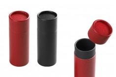 Κουτάκι κυλινδρικό (εσωτερικά μαύρο) 48x135 mm για μπουκαλάκια - 12 τμχ