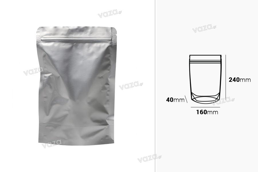 """Σακουλάκια αλουμινίου τύπου Doy Pack 160x40x240 mm με κλείσιμο """"zip"""" και δυνατότητα σφράγισης με θερμοκόλληση  - 100 τμχ"""