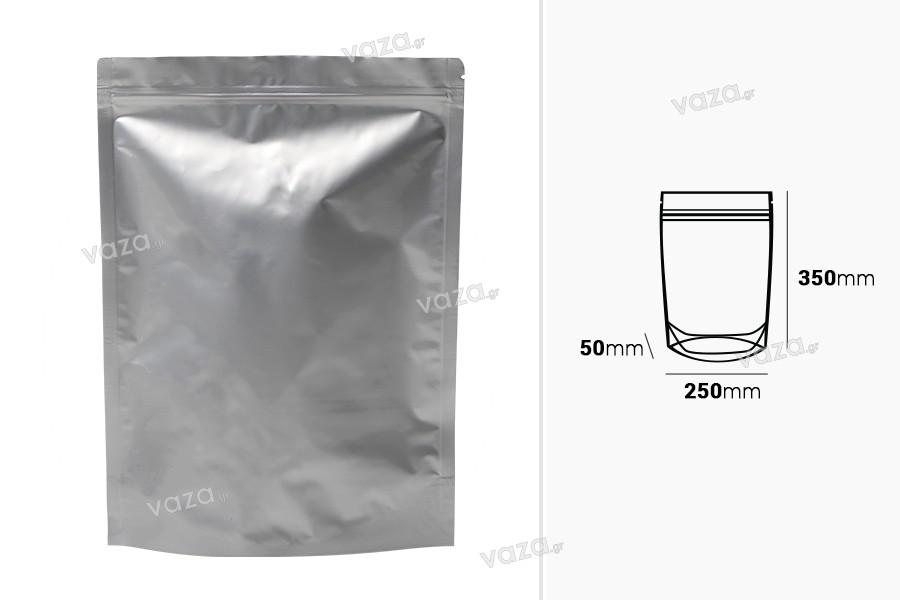 """Σακουλάκια αλουμινίου τύπου Doy Pack 250x50x350 mm με κλείσιμο """"zip"""" και δυνατότητα σφράγισης με θερμοκόλληση  - 100 τμχ"""