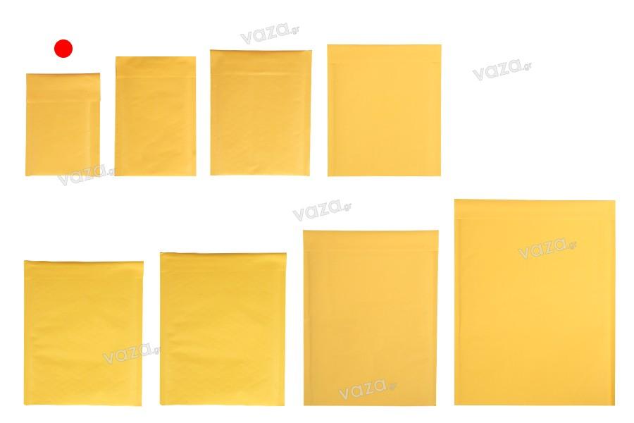Φάκελοι με αεροπλάστ 9x15 cm