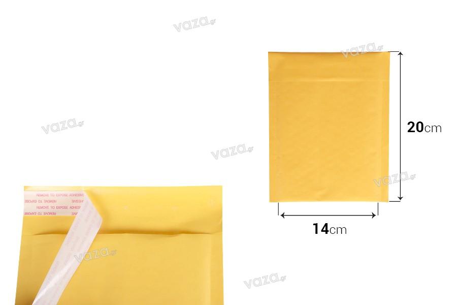 Φάκελοι με αεροπλάστ 14x20 cm