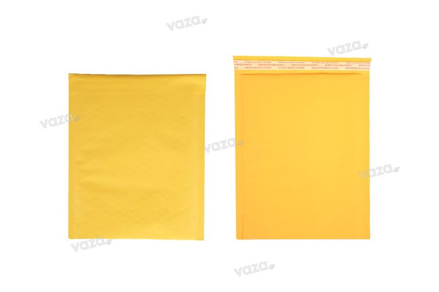 Φάκελοι με αεροπλάστ 18x25 cm
