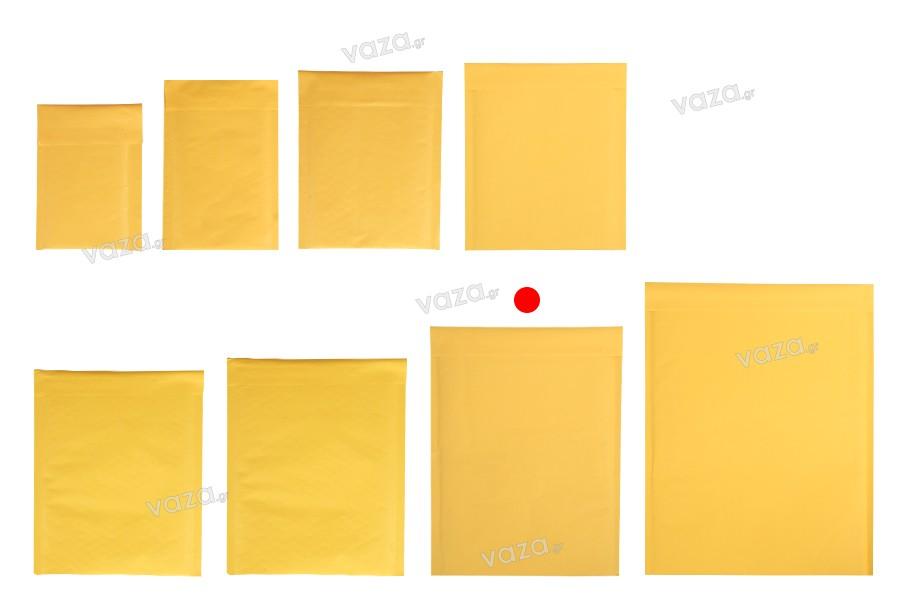 Φάκελοι με αεροπλάστ 28x39,5 cm