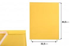 Φάκελοι με αεροπλάστ 32,5x44,5 cm  (κατάλληλοι για μέγεθος Α3)