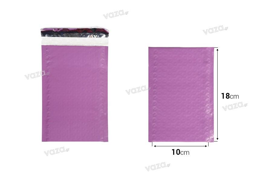 Φάκελοι με αεροπλάστ 10x18 cm σε μωβ ματ χρώμα - 10 τμχ