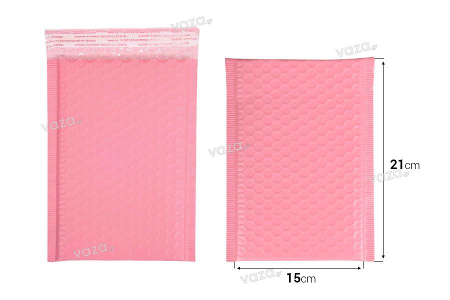 Φάκελοι με αεροπλάστ 15x21 cm σε ροζ ματ χρώμα - 10 τμχ