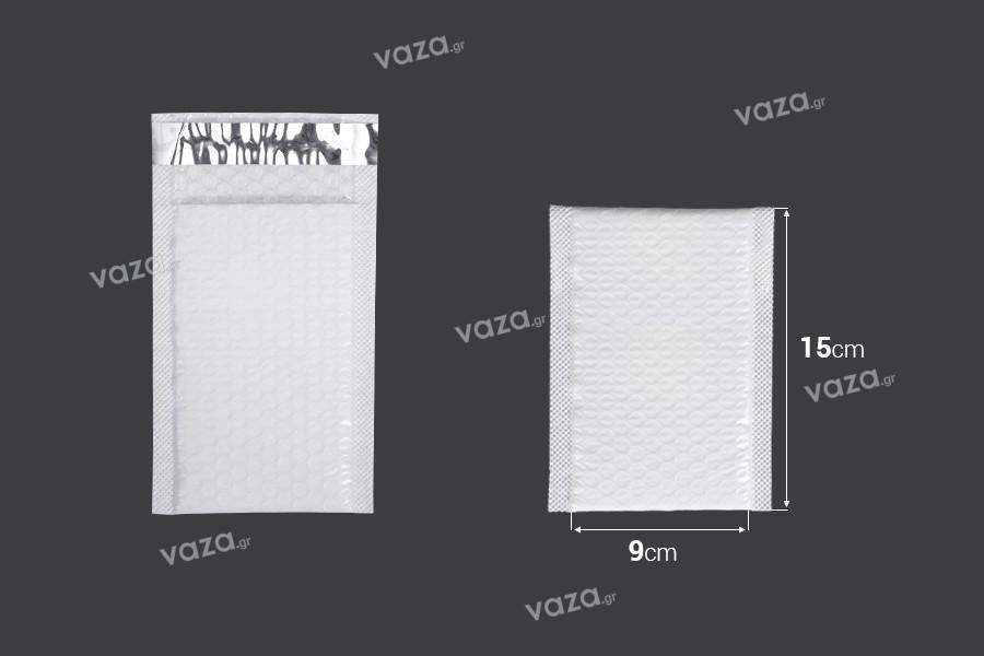 Φάκελοι με αεροπλάστ 9x15 cm σε λευκό ματ χρώμα - 10 τμχ